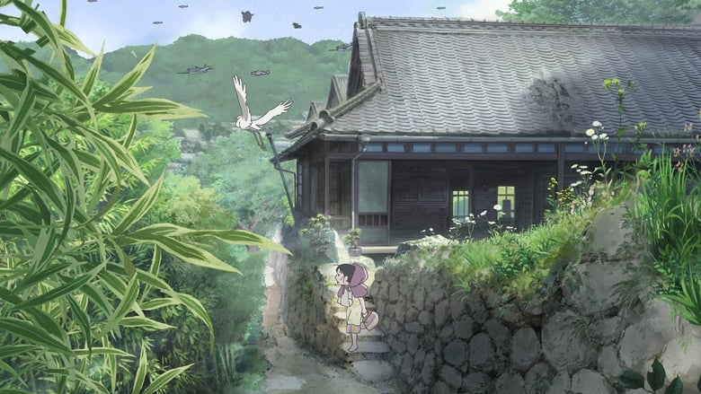 En este rincón del mundo (Kono Sekai no Katasumi ni)