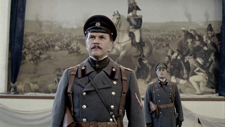 Белая гвардия видео урок