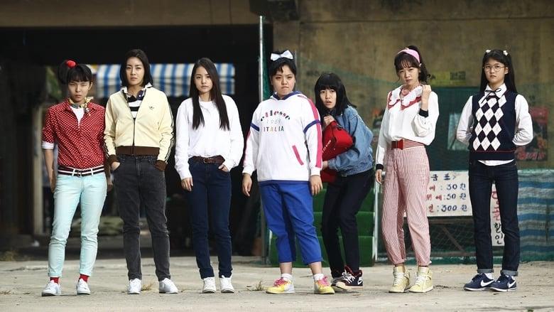 Sunny (2011) Watch Online in HD