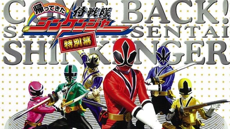 Come+Back%21+Samurai+Sentai+Shinkenger%3A+Special+Act