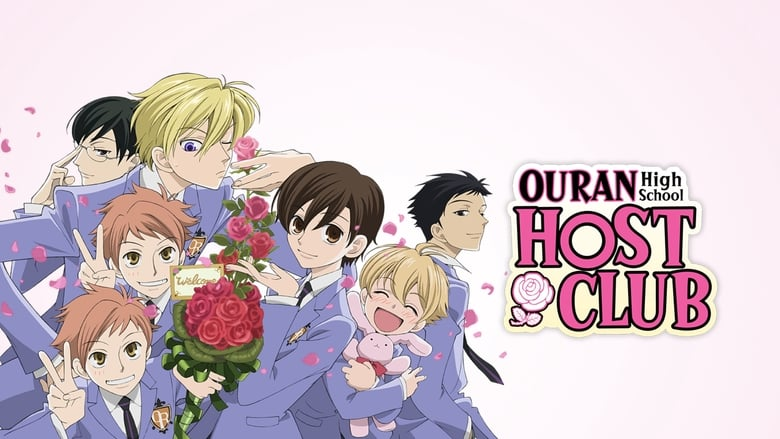 Ouran+High+School+Host+Club
