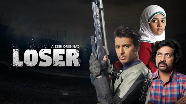 مشاهدة مسلسل Loser مترجم أون لاين بجودة عالية