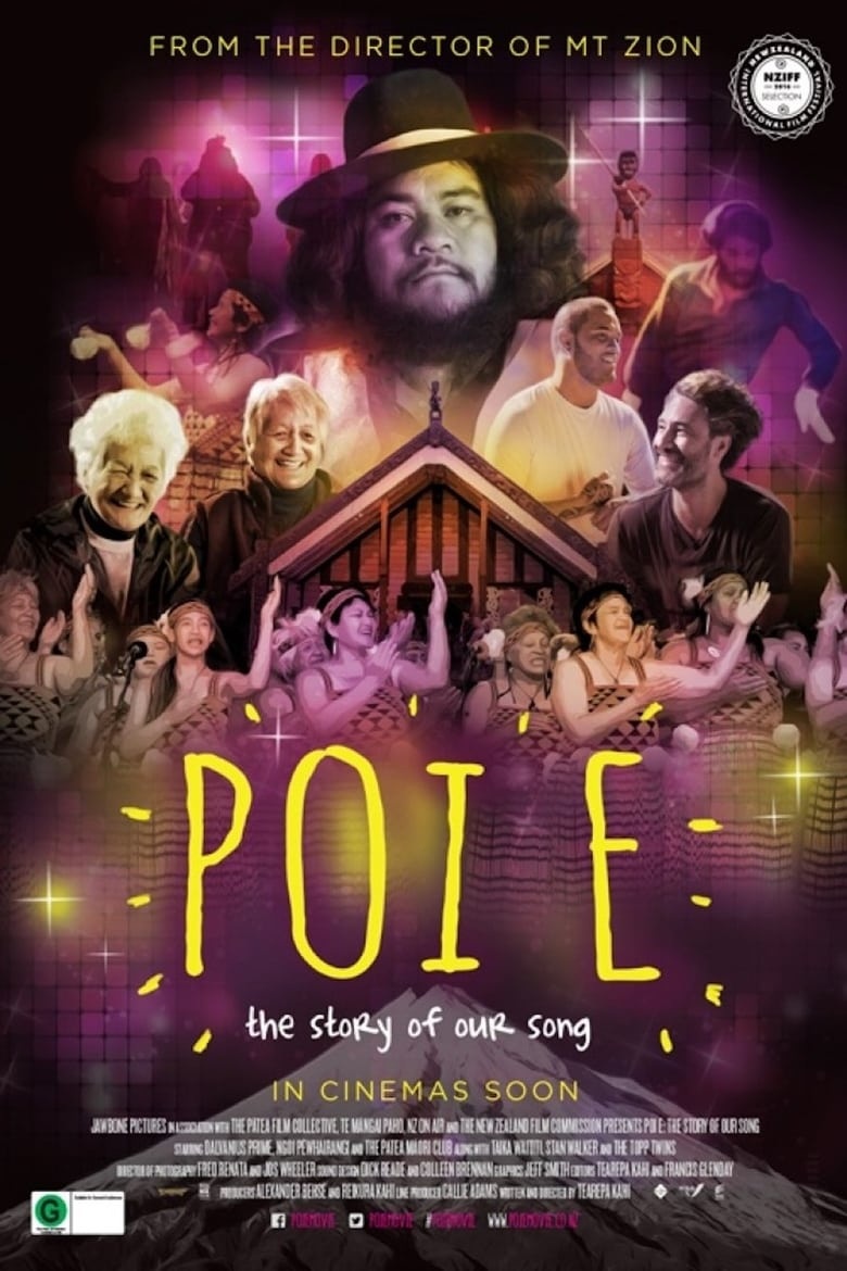 Poi E: The Story of Our Song (2016)