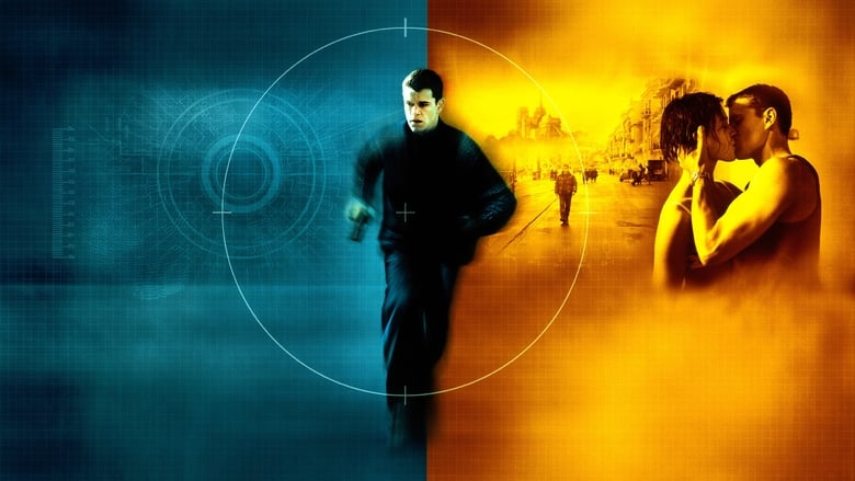 The Bourne Identity banner backdrop