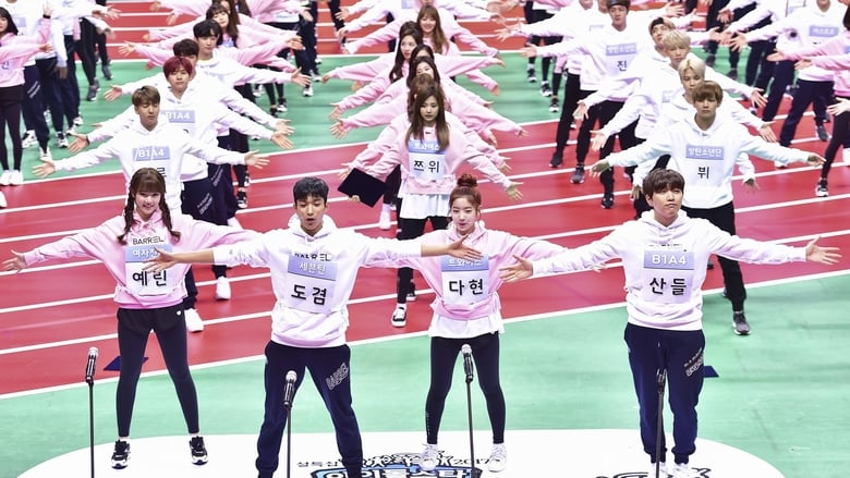 2018 Idol Star Athletics Championships