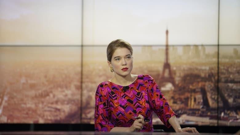 فيلم France 2021 مترجم