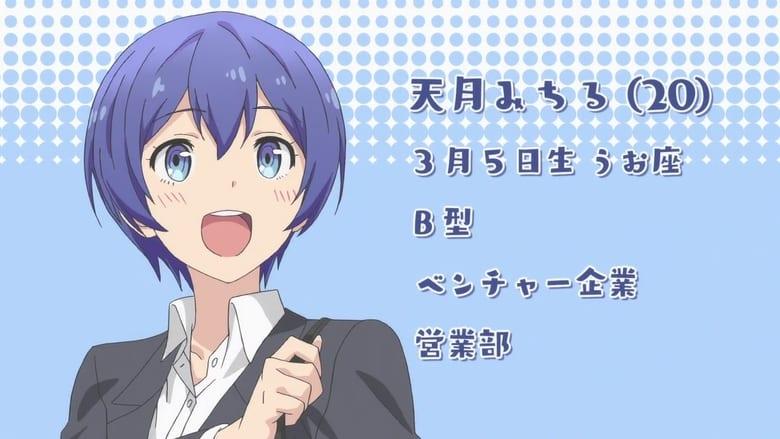 مشاهدة مسلسل Takunomi مترجم أون لاين بجودة عالية