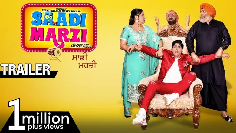 Saadi Marzi Punjabi Movie Watch Online