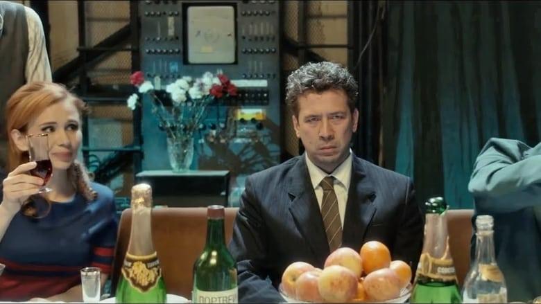 кадр из фильма Облепиховое лето