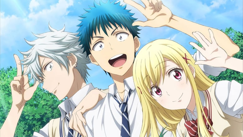 Yamada-kun+and+the+Seven+Witches