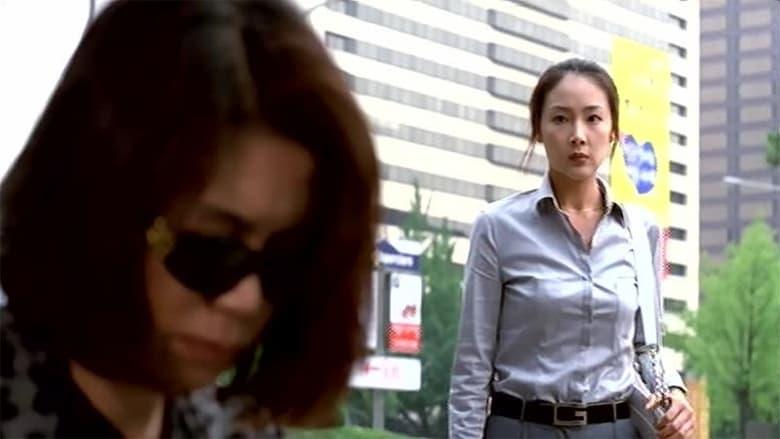 مشاهدة فيلم The Hole 1997 مترجم أون لاين بجودة عالية