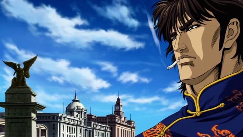 مشاهدة مسلسل Fist of the Blue Sky مترجم أون لاين بجودة عالية