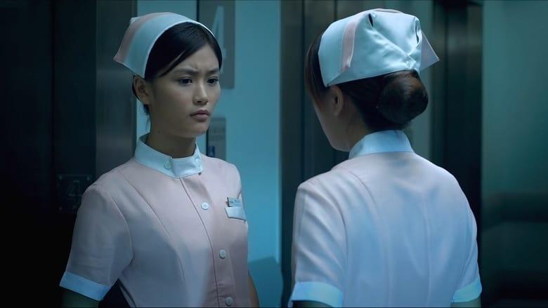 مشاهدة فيلم Womb Ghosts 2010 مترجم أون لاين بجودة عالية