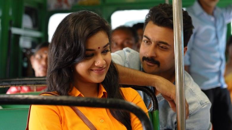 Suriya Ki Gang (TSK) (2018) Hindi Dubbed Full Movie Watch
