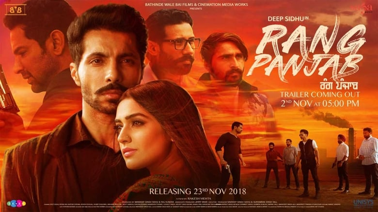 Rang Panjab 2018 Punjabi