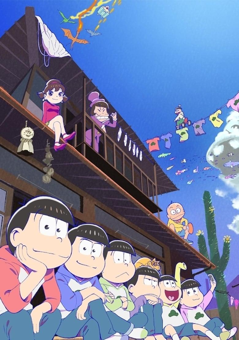 Osomatsu-san: 2×1