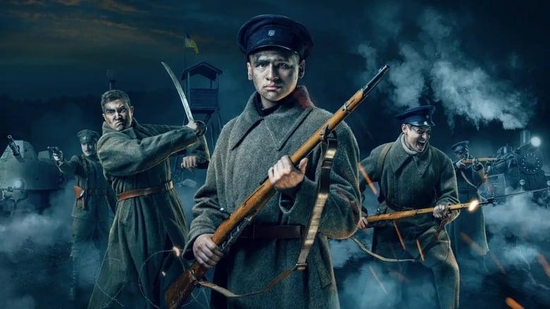 1918 – A Batalha de Kruty Torrent (2018)