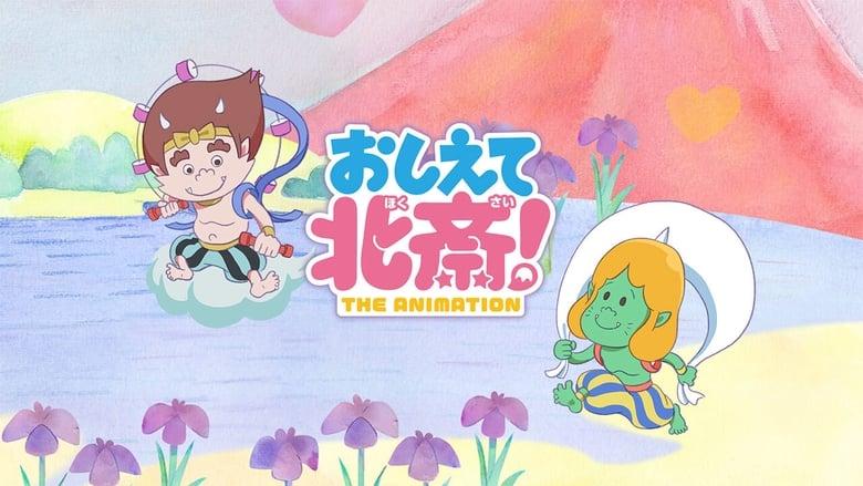 مسلسل Oshiete Hokusai! The Animation 2021 مترجم اونلاين