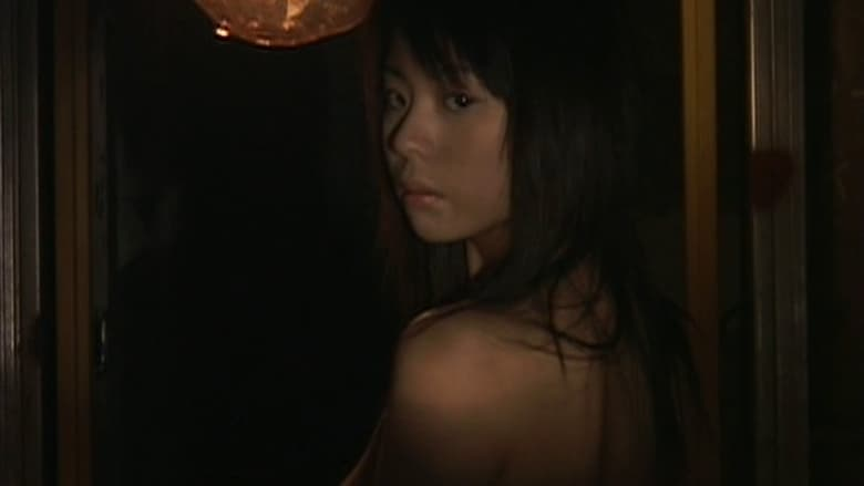 فيلم Sexual Parasite: Killer Pussy 2004 مترجم اونلاين