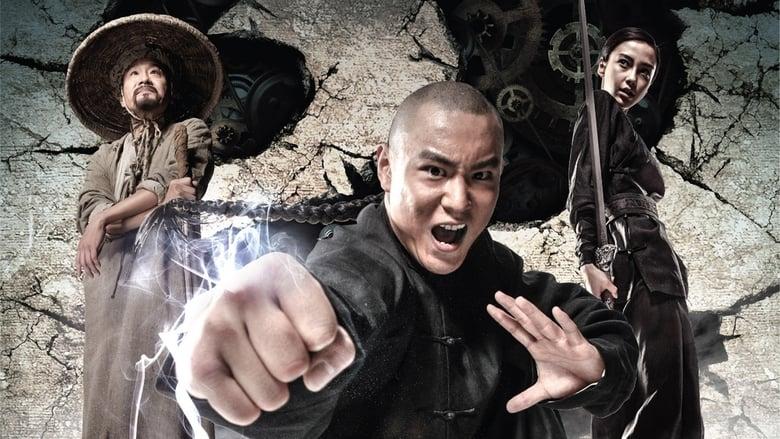 مشاهدة فيلم Tai Chi Hero 2012 مترجم أون لاين بجودة عالية