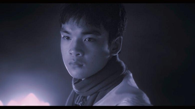 Bình (2020)