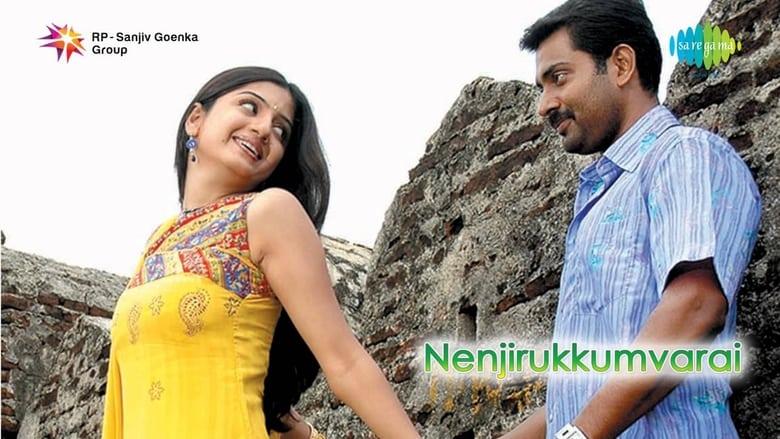 Filmnézés Nenjirukkum Varai Feliratot