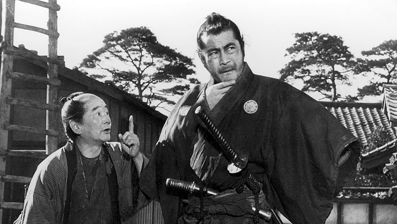 Download Sanjuro in HD Quality