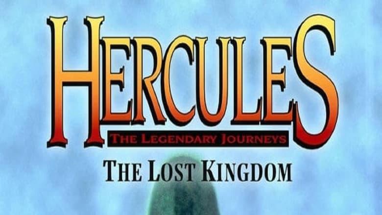 Hercules+e+il+regno+perduto