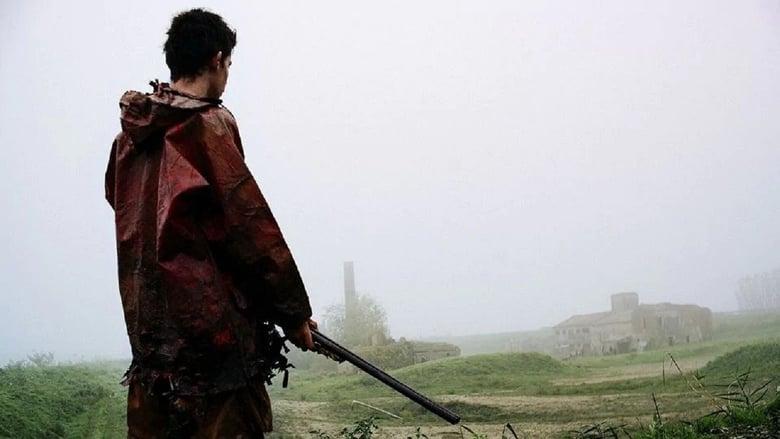 مشاهدة فيلم La terra dei figli 2021 مترجم أون لاين بجودة عالية