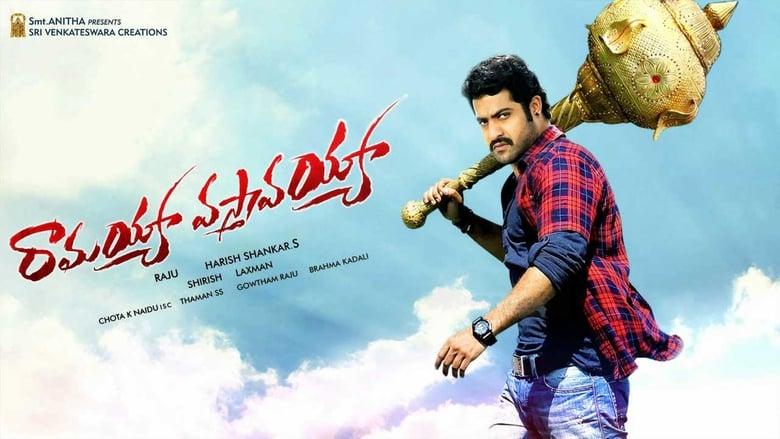 Ramayya Vasthavayya (2013) Hindi Dubbed Full Movie Download Gdrive Link