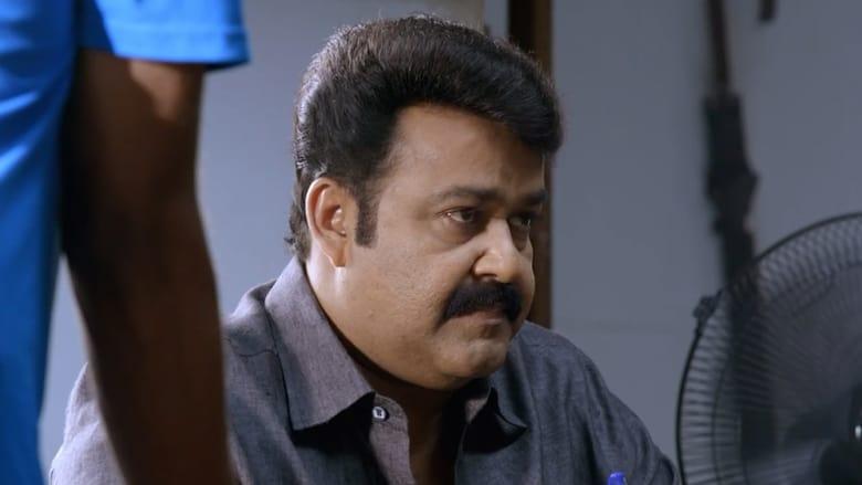 Drishyam (2013) Malayalam | x265 10bit HEVC Bluray | 1080p | 720p