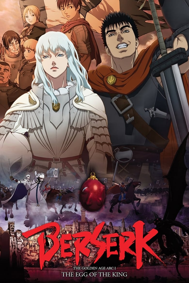 Berserk: The Golden Age Arc 1 – The Egg of the King