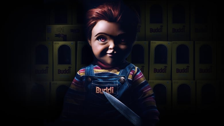 Child's Play 2019 Interview