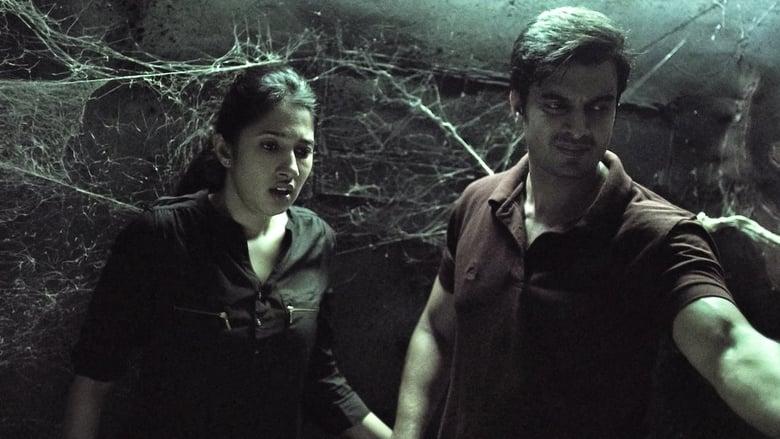 مشاهدة مسلسل Anjaan: Special Crimes Unit مترجم أون لاين بجودة عالية