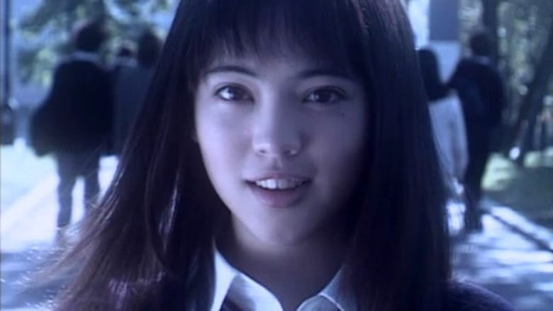 Watch Tomie: Another Face Full Movie Online Free