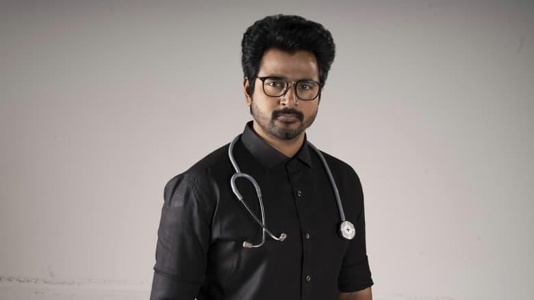 Varun Doctor (2021) Telugu HQ Movie