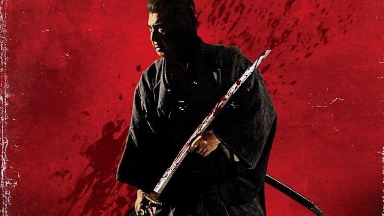 Shogun+il+giustiziere