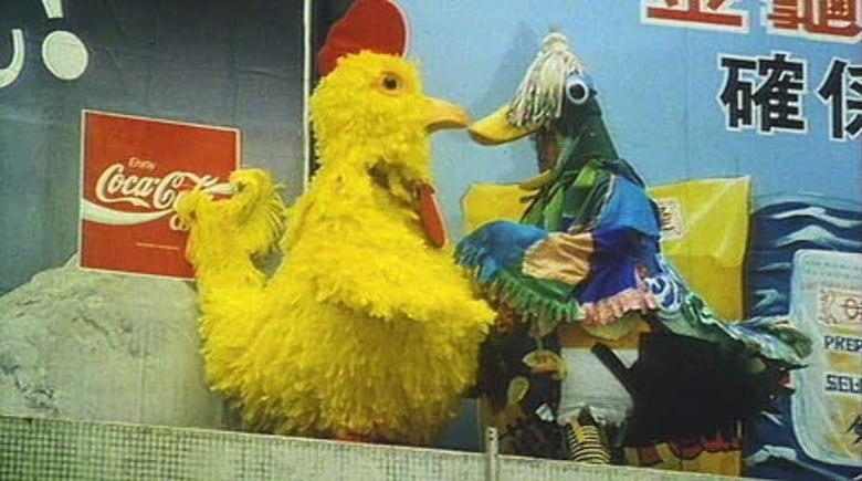 Chicken and Duck Talk Pelicula Completa