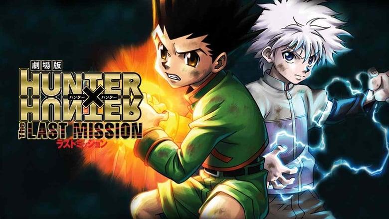 مشاهدة فيلم Hunter x Hunter: The Last Mission 2013 مترجم أون لاين بجودة عالية