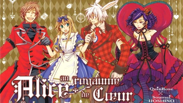 مشاهدة فيلم Alice in the Country of Hearts: Wonderful Wonder World 2011 مترجم أون لاين بجودة عالية