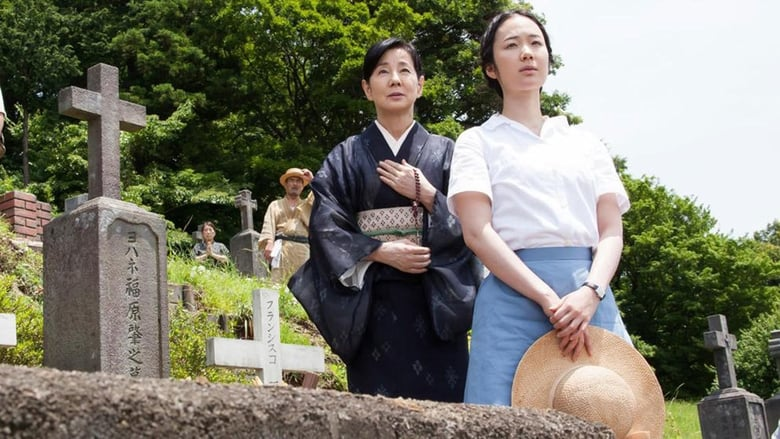 Watch Nagasaki: Memories of My Son free