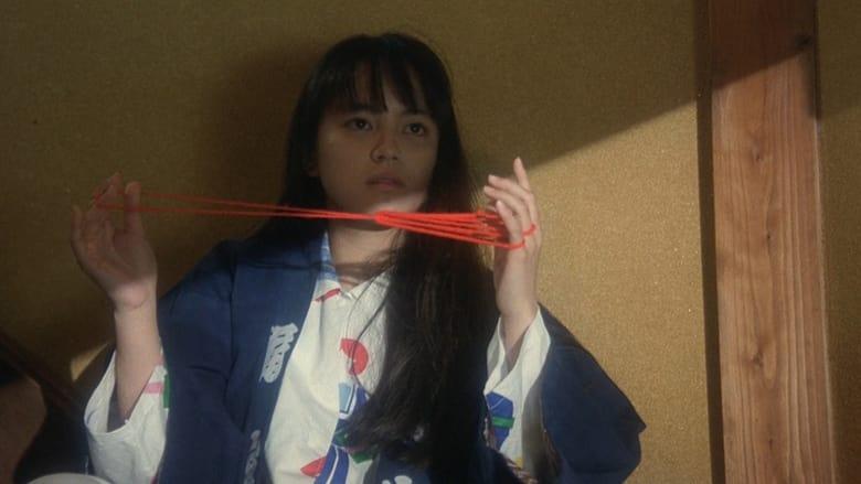 Watch Tsugumi Putlocker Movies
