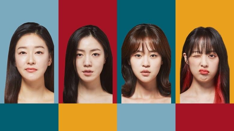 مشاهدة مسلسل Love Scene Number مترجم أون لاين بجودة عالية