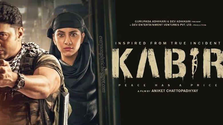 Kabir 2018