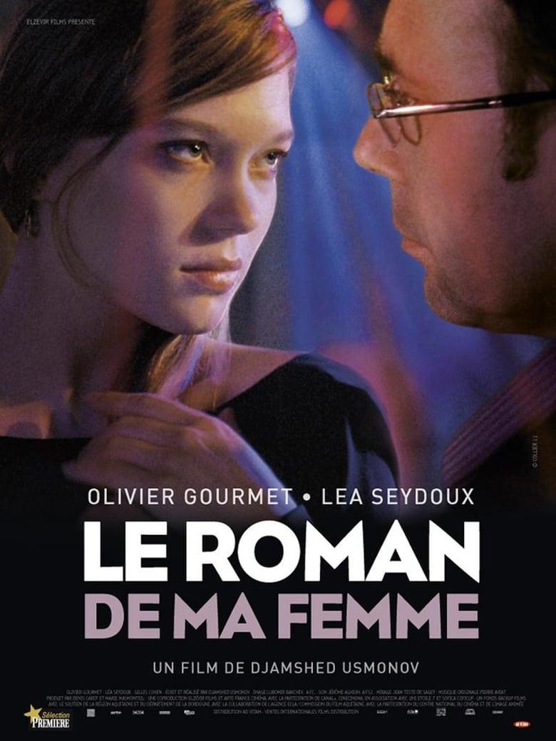 My Wife's Romance (2011)