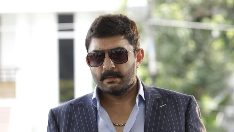 Bhaskar Oru Rascal