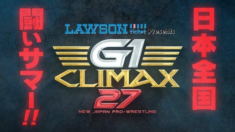 G1 Climax 27 - Final
