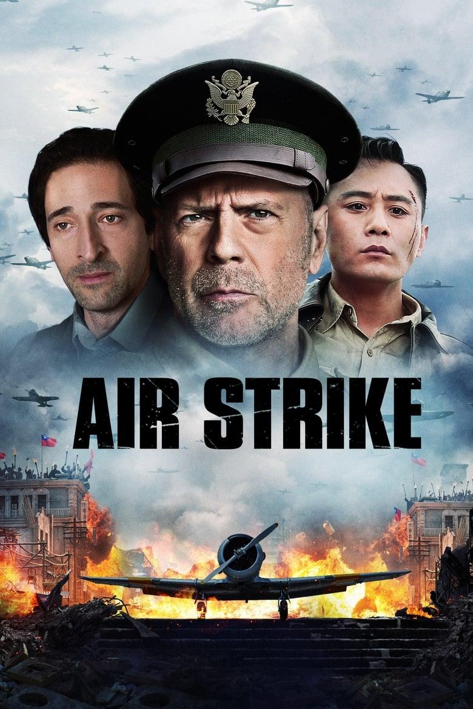 Εξώφυλλο του Air Strike