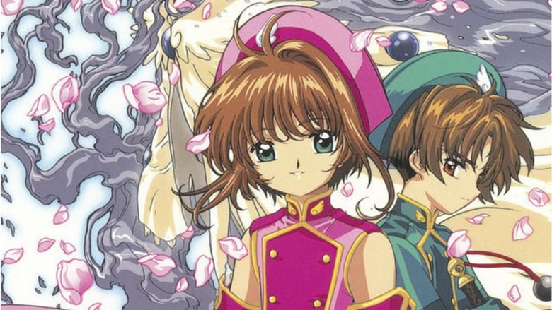 Watch Cardcaptor Sakura: The Movie 1999 Online tinyzonehd