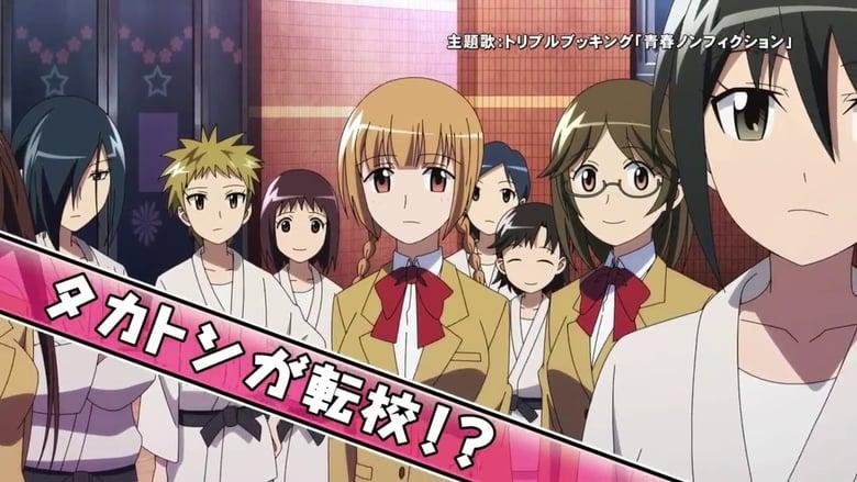 فيلم Seitokai Yakuindomo the Movie 2017 مترجم اونلاين